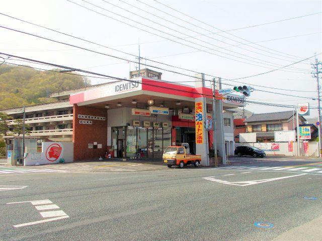 ガソリンスタンド 出光 新見SS / 田中実業(株)