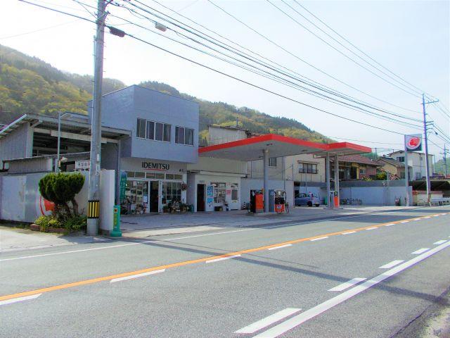 ガソリンスタンド 出光 石蟹SS / (有)石蟹商事