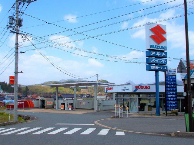 ガソリンスタンド ENEOS 口和SS / 竹岡石油