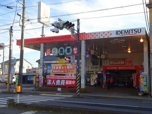 三次駅前SS / えむエナジー(株)に投稿された写真一覧