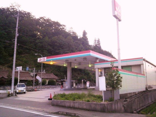 ガソリンスタンド JA-SS 布野SS / (株)三次クミアイ燃料