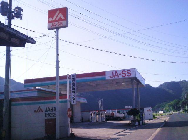 ガソリンスタンド JA-SS 比和SS / JA庄原