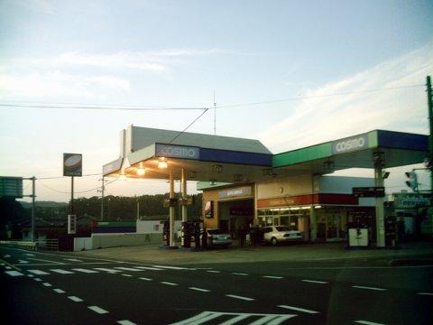 船木SS / 船鉄商事(株)の画像