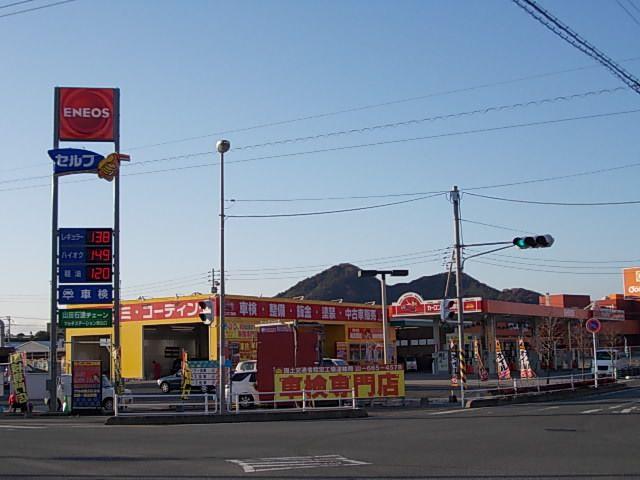 Dr.Drive マルチステーション新山口SS / 山田石油サービス(株)の画像