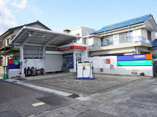 ガソリンスタンド コスモ石油 由岐SS / 森下石油店