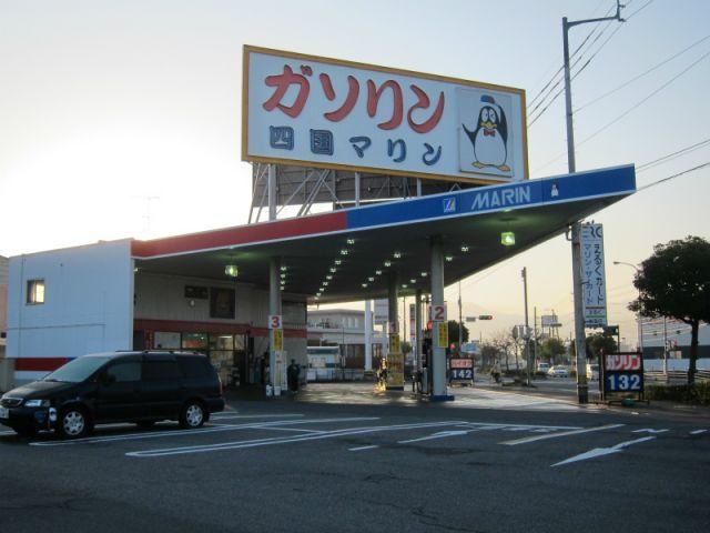 ガソリンスタンド SOLATO 久米SS / (株)四国マリン石油