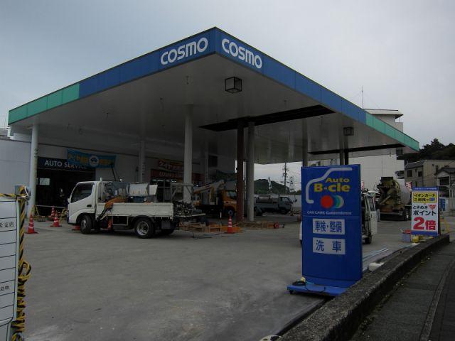 ガソリンスタンド コスモ石油 セルフステーション北バイパス / 高知石油(株)