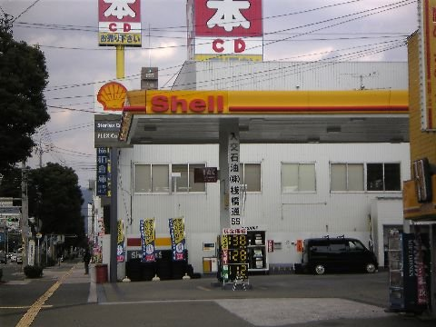 ガソリンスタンド 昭和シェル石油 桟橋SS / 入交石油(株)
