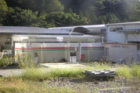 ガソリンスタンド JA-SS 大田口SS / JA土佐れいほく
