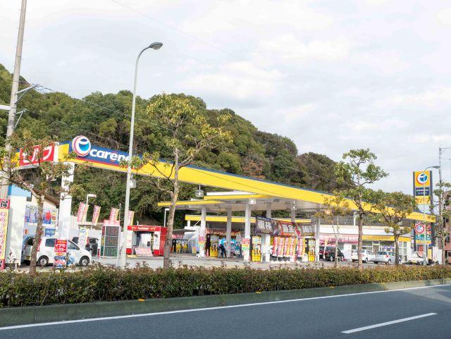 ガソリンスタンド carenex 高知インターSS / モリミツ石油(株)