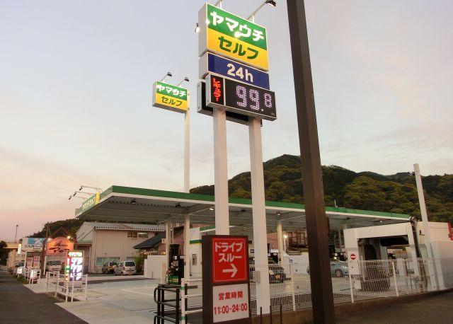 ガソリンスタンド 独自・その他 ヤマウチセルフ唐津バイパスSS / (株)エナジーマーケティング
