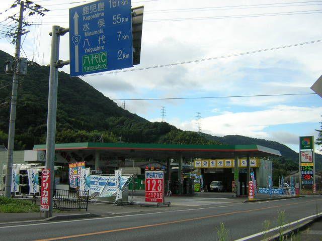 3号八代インターSS / (株)西日本...