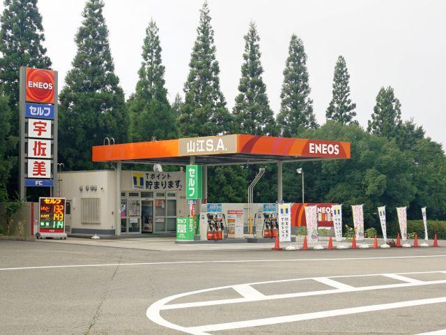 九州道】山江SA下りSS / (株)西...