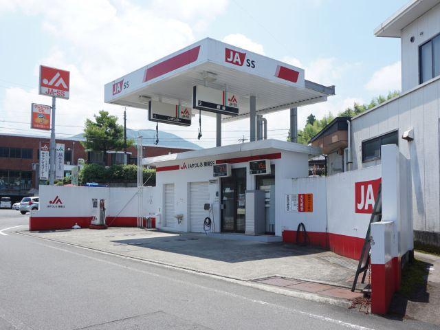 ガソリンスタンド JA-SS 東陽SS / JAやつしろ